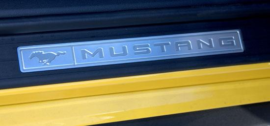 2015 Mustang door threshold