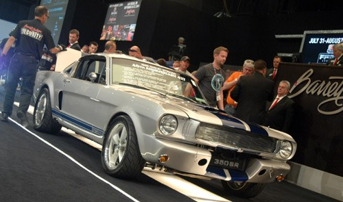 Ford Shelby GT500 40th Anniversary